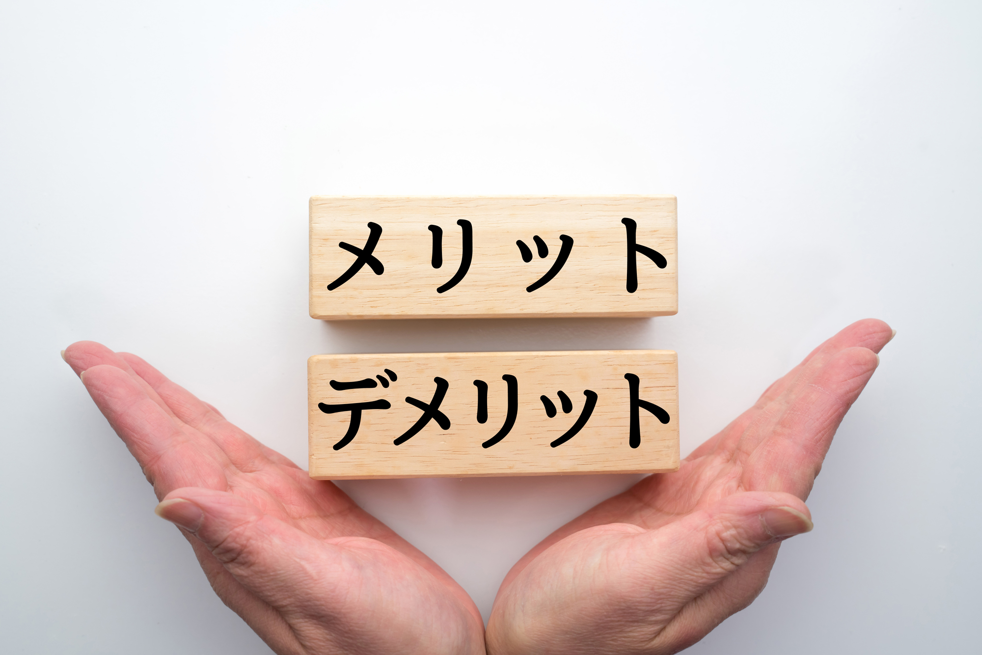 """<span class=""""title"""">【タイプ別】業務用エアコンのタイプによって違う!メリットとデメリット</span>"""